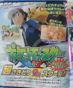 pokemonfan_animeXY_ash_megablaziken_pokemontimes-it