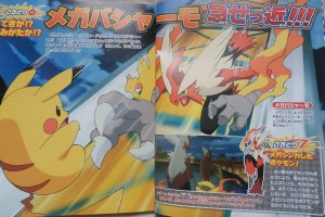 pokemonfan_animeXY_megablaziken_pikachu_pokemontimes-it