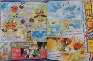 pokemonfan_animeXY_pokemon_pokemontimes-it
