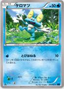 Froakie_collezioneX_carte_Pokemon_XY_corocoro_pokemontimes-it