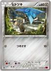 Honedge_collezioneY_carte_Pokemon_XY_corocoro_pokemontimes-it