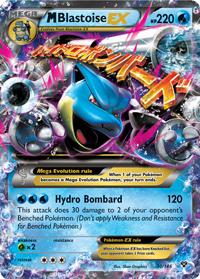 MegaBlastoiseEX_carte_Pokemon_XY_eng_pokemontimes-it