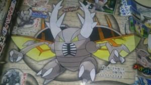 MegaPinsir_corocoro_pokemontimes-it