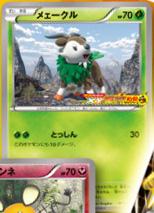 Skiddo_carte_Pokemon_XY_corocoro_pokemontimes-it