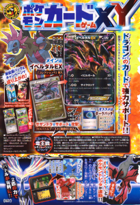 YveltalEX_carte_Pokemon_XY_corocoro_pokemontimes-it