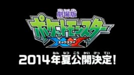 Pokemon_XY_17esimo_film_pokemontimes-it