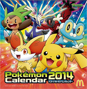 copertina_calendario_pokemon_mcdonalds_XY_pokemontimes-it