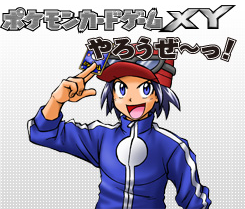 manga_gioco_di_carte_pokemon_XY_pokemontimes-it