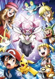 il_bozzolo_della_distruzione_e_diancie_poster_pokemontimes-it