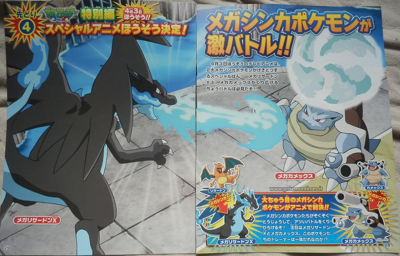 speciale_animeXY_MegaCharizard_X_MegaBlastoise_Pokemon_Fan_34_p28-29_pokemontimes-it