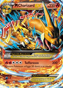 L espansione xy fuoco infernale arriva in italia prime carte in italiano rivelate pok mon - Tortank pokemon y ...