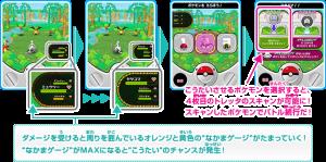 Pokemon_Tretta_set1_Megaevoluzione_tomy_pokemontimes-it