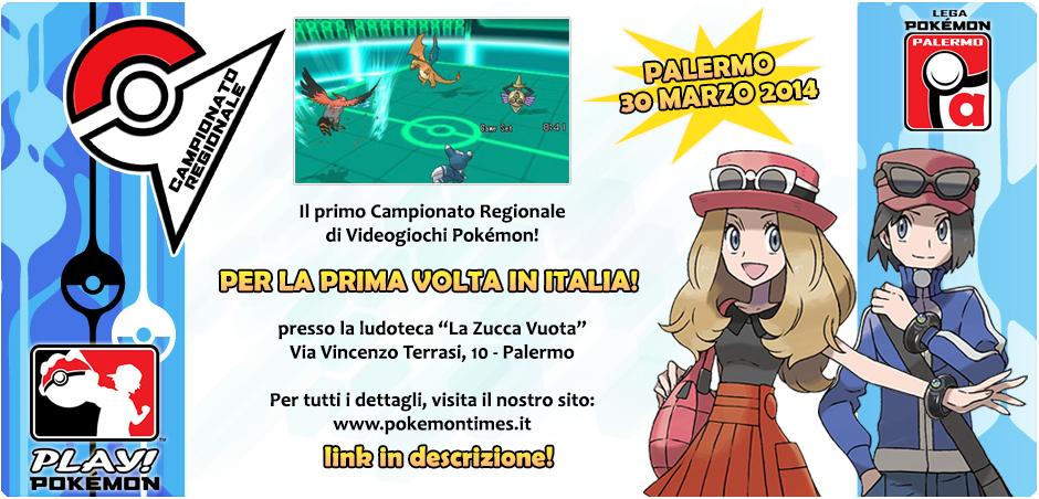 banner_campionato_regionali_videogiochi_pokemontimes-it