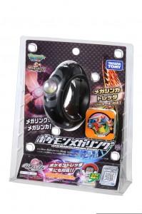 confezione_megacerchio_gadget_Pokemon_X-e-Y_tomy_pokemontimes-it