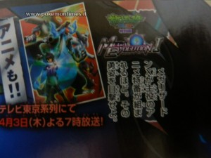 episodio_speciale_anime_XY_megaevoluzioni_pokemontimes-it