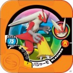 gettone_MegaBlaziken_fronte_Pokemon_Tretta_pokemontimes-it