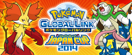 japan_cup_2014_pokemontimes-it