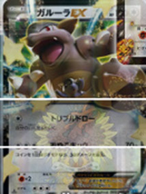 kangaskhan-ex_gcc_XY_Wild_Blaze_pokemontimes-it