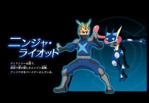 ninja_riot_personaggi_il_bozzolo_della_distruzione_e_diancie_pokemontimes-it