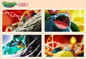 screen_anime_XY_special_la megaevoluzione_più_forte_pokemontimes-it