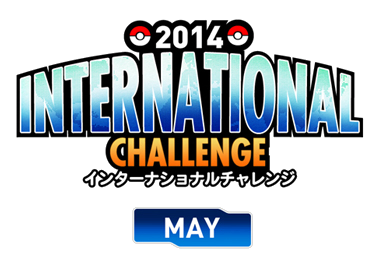 2014_International_Challenge_logo_pokemontimes-it