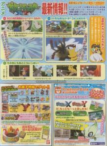 anticipazioni_pokemon_XY_megagardevoir_megalucario_pokemontimes-it