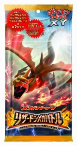 confezione_charizard_mega_battle_pokemontimes-it