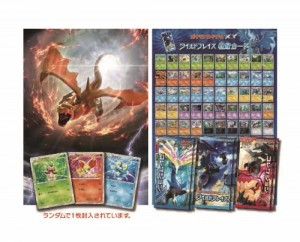 contenuti_confezione_charizard_mega_battle_pokemontimes-it