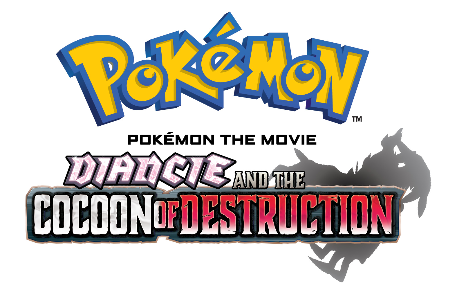 diancie_and_the_cocoon_of_destruction_logo_hd