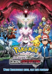 diancie_and_the_cocoon_of_destruction_poster