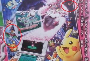 indizi_pokemon_di_Ash_serie_XY_film_diancie_il_bozzolo_della_distruzione_pokemontimes-it