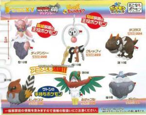 modellini_pokemon_XY_film_diancie_il_bozzolo_della_distruzione_gadget_pokemontimes-it