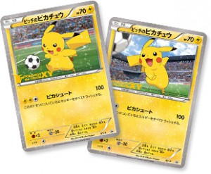 pikacku_speciale_calcio_pokemontimes-it