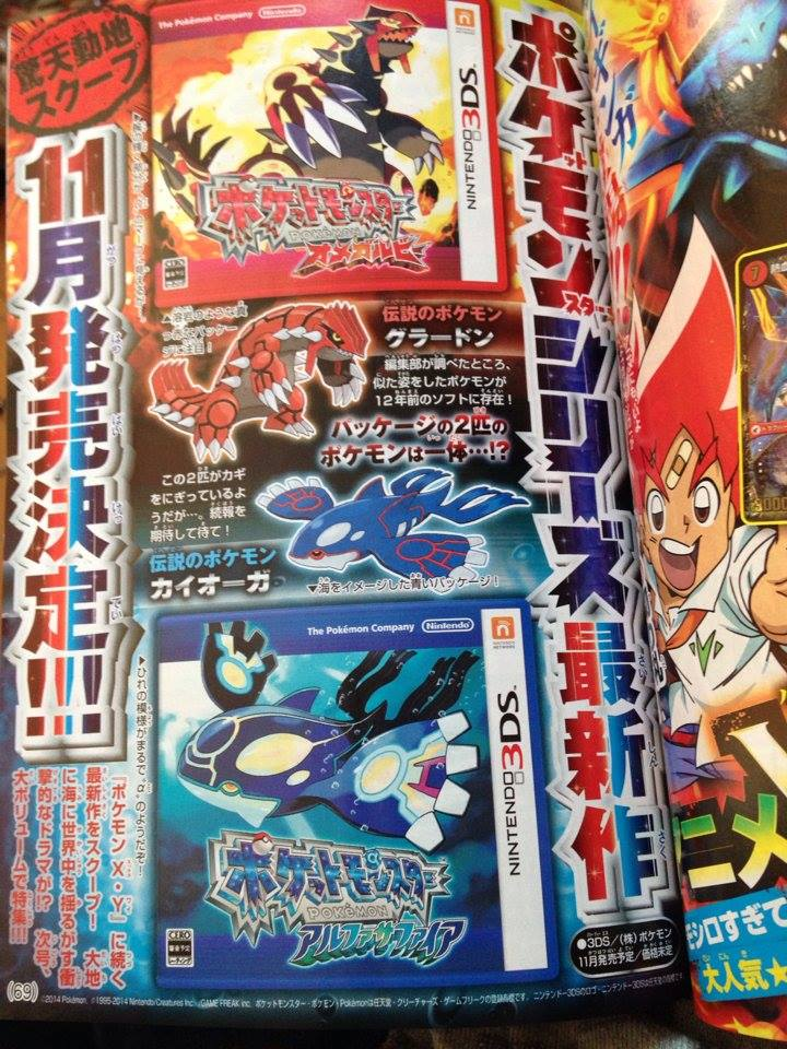 Scan_CoroCoro_Pokemon_Rubino_Omega_e_Zaffiro_Alpha_pokemontimes-it