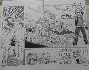 ash_contro_MegaAbsol_manga_diancie_e_il_bozzolo_della_distruzione_pokemontimes-it