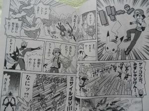 ash_contro_ninja_riot_manga_diancie_e_il_bozzolo_della_distruzione_pokemontimes-it