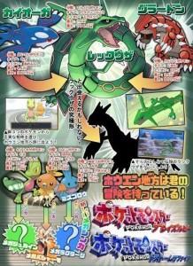 fake_remake_rubino_zaffiro_pokemontimes-it