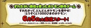 i_ladri_e_i_1000_pokemon_periodo_pokemontimes-it