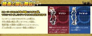 i_ladri_e_i_1000_pokemon_personaggi_pokemontimes-it