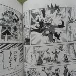 ladri_manga_diancie_e_il_bozzolo_della_distruzione_pokemontimes-it