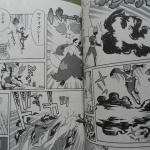 marilyn_riot_diancie_manga_diancie_e_il_bozzolo_della_distruzione_pokemontimes-it