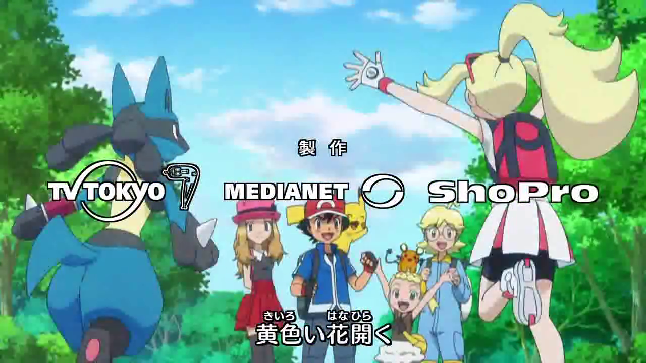 mega_volt_nuova_sigla_pokemon_xy_pokemontimes-it
