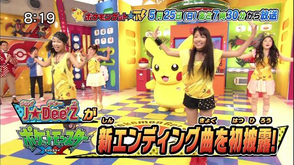 peace_smile_sigla_pokemon_xy_pokemontimes-it