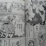serena_rhyhorn_manga_diancie_e_il_bozzolo_della_distruzione_pokemontimes-it