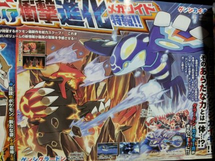 Groudon_Atom_e_Kyogre_Atom_Pokemon_Rubino_Omega_e_Zaffiro_alpha_pokemontimes-it