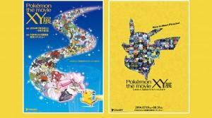 Locandina_speciale_film_pokemon_pokemontimes-it