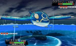 kyogre_screen02_rubino_omega_zaffiro_alpha_pokemontimes-it