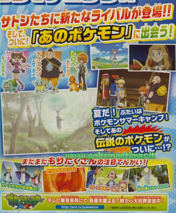 rivista_anticipazioni_pokemon_xy_shana_tierno_trovato_xerneas_pokemontimes-it