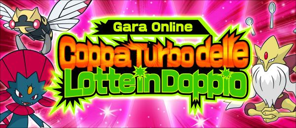 Coppa_Turbo_delle_Lotte_in_Doppio_pokemontimes-it