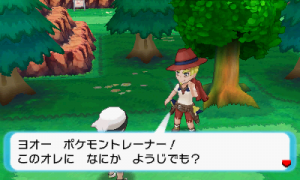 Mastro_Iperio_super_base_segreta_rubino_omega_zaffiro_alpha_screen_jp_1_pokemontimes-it
